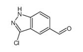 3-氯-1H-吲唑-5-甲醛