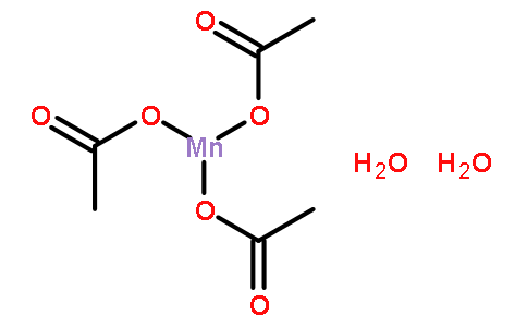 Manganese triacetate dihydrate
