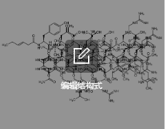 Tesamorelin acetate