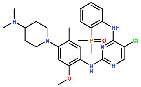 Brigatinib-analog
