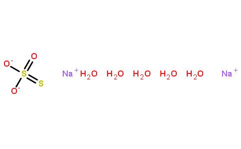 硫代硫酸钠五水合物