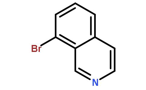 8-溴异喹啉