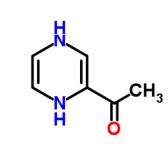 2-乙酰基吡嗪