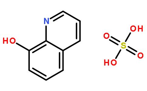 8-羟基喹啉硫酸盐