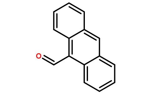 9-蒽甲醛