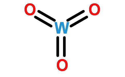 三氧化钨(Ⅵ)