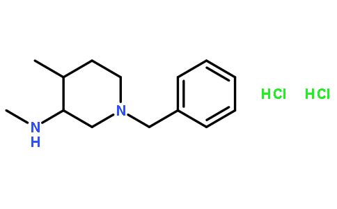 (3R,4R)-1-苄基-N,4-二甲基哌啶-3-胺二盐酸盐