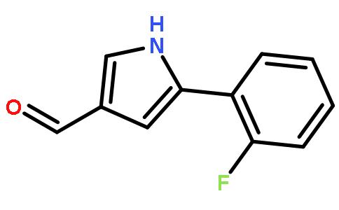 1-[(2S)-2-吡咯烷羰基]-吡咯烷