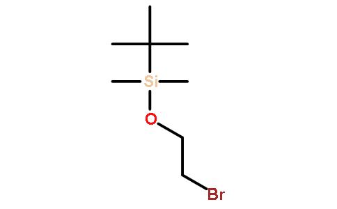 (2-溴乙氧基)-特丁基二甲基硅烷
