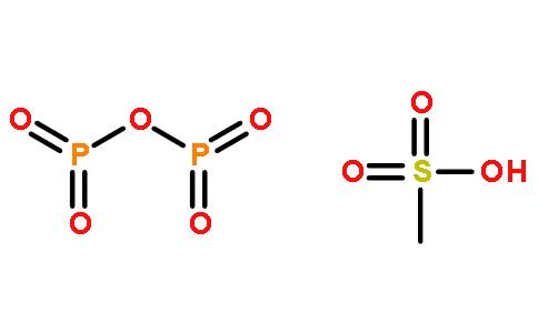 甲磺酸与五氧化二磷的混合物(1:1)