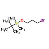 (3-溴丙氧基)叔丁基二甲基硅烷