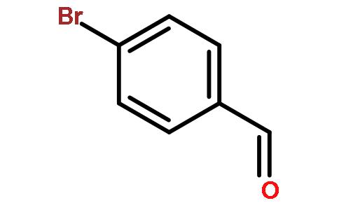 4-溴苯甲醛