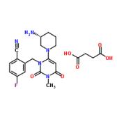 曲格列汀琥珀酸盐