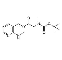 (2-(甲基氨基)吡啶-3-基)甲基 2-((叔丁氧羰基)(甲基)氨基)乙酸酯